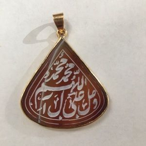 Islamic engraved banded agate solid 18K pendant
